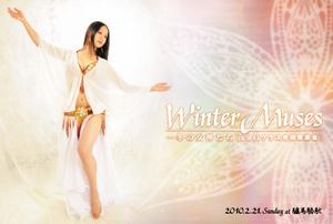 wintermuses_flyerfront_l.jpeg