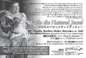 hadia2011charityshow_back_l.jpg