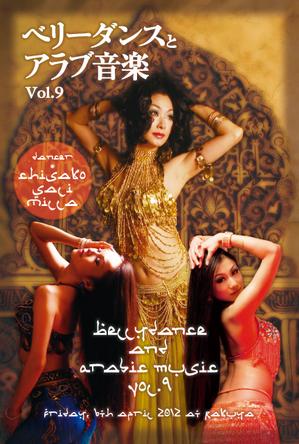 bellydance-arabmusic9front_l.jpg